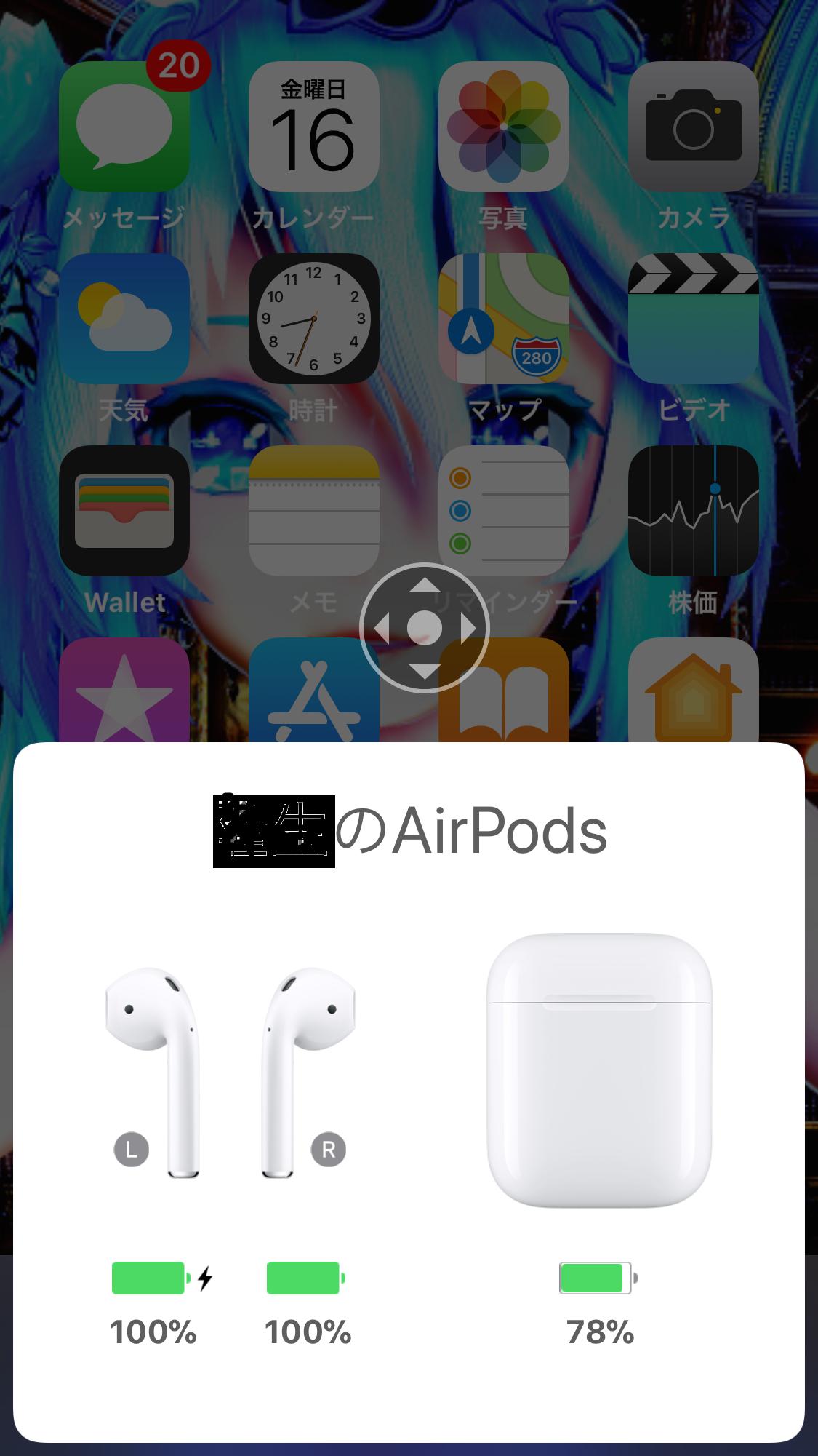 AirPodsのバッテリー残量を確認している画像
