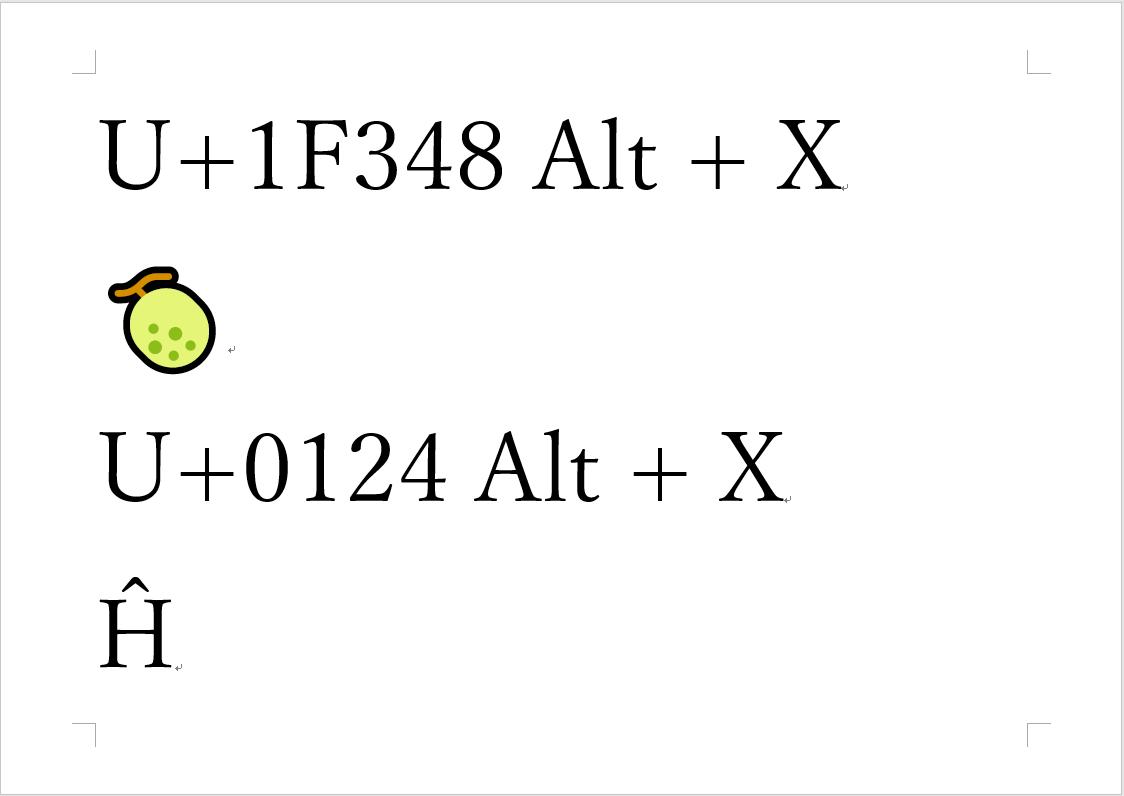 Unicodeの説明1