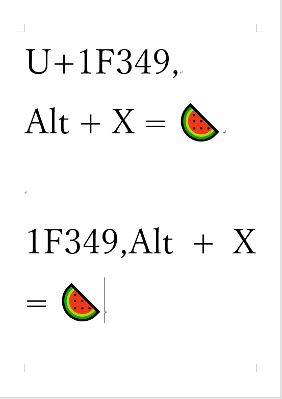 Unicodeの説明3