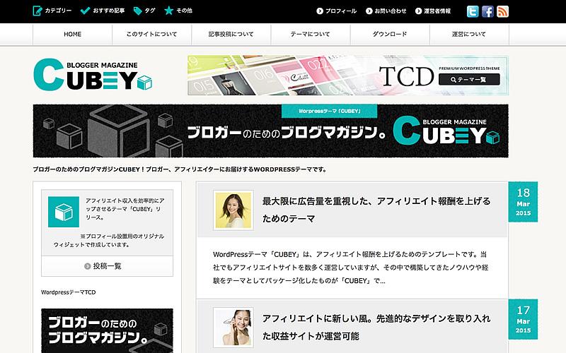 Cubey (TCD023)