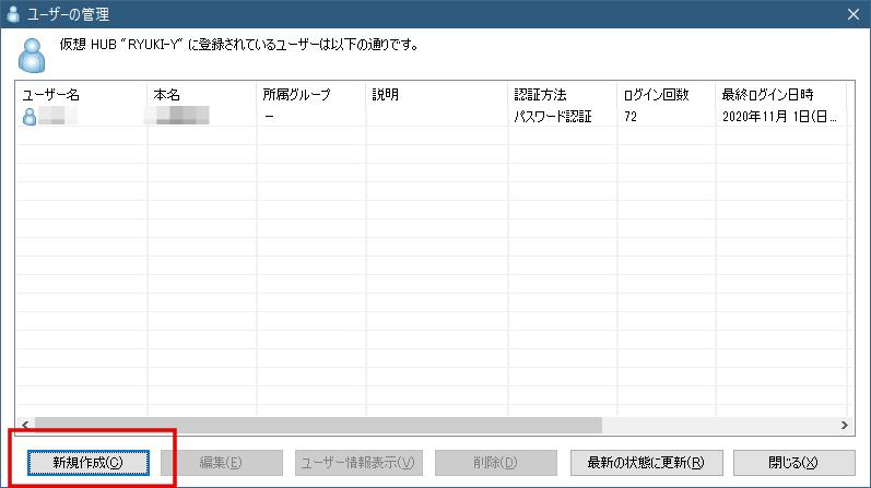 ユーザーの管理画面
